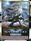 挖寶二手片-H09-086-正版DVD-電影【時空戰將】-馬可龍 哈爾德卡拉山德茲(直購價)