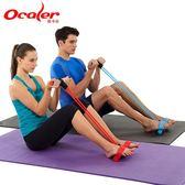 黑五好物節  腳蹬拉力器仰臥起坐男女拉力彈力繩多功能健身訓練運動器材家用  無糖工作室