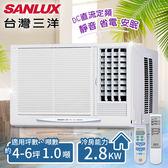 【台灣三洋SANLUX】4-6坪定頻窗型冷氣(220V電壓)。右吹式/SA-R28FE(含基本安裝)