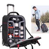 限定款攝影背包 免運多功能拉桿箱攝影包拉桿式相機包數碼單反後背包大容量登機箱jj