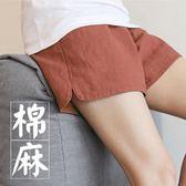孕婦褲子 孕婦夏裝運動短褲女夏季款時尚薄款外穿打底褲子夏天寬鬆 瑪麗蘇