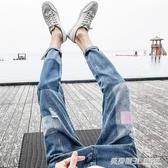 夏季破洞牛仔褲男修身男生韓版潮流男士寬鬆九分小腳乞丐刮爛褲子  英賽爾3c