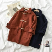 牛角釦大衣 設計感大衣中長款上衣秋冬季新款女裝韓版牛角釦長袖外套 2色