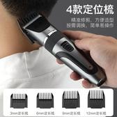 理髮器 電動理發器電推剪頭發神器自己剃發電推子大人剃頭刀專業發廊家用 曼慕衣櫃