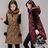 秋冬加厚棉馬甲女中長款大碼韓版連帽坎肩背心修身顯瘦羽絨棉外套