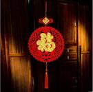 婚慶春節新年元旦室內裝飾佈置用品無紡布植...