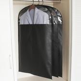 新日式衣服防?罩加厚衣物防?套西?套透气挂式大衣袋衣罩 3只?