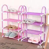 鞋櫃落地四層簡易塑料鞋架創意拆裝組合多層鞋子收納架組裝置物架zzy1598【雅居屋】TW