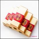 婚禮專用金磚米X1套6盒可堆疊組 (6句吉祥話:幸福 美滿 平安 健康 富貴 圓滿) 六禮 十二禮