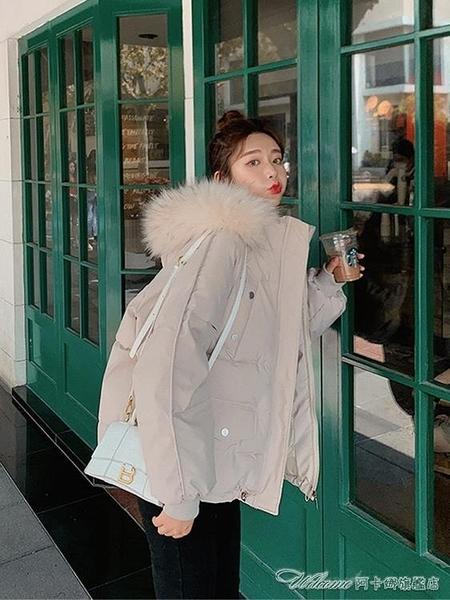 短款棉衣棉襖新款女冬季棉衣韓版寬鬆ins加厚學生短款羽絨棉服外套 阿卡娜