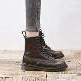 真牛皮學生馬丁靴女夏季透氣靴子短靴女春秋單靴帥氣英倫風機車鞋 小艾時尚