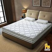 ASSARI-瑪爾斯真四線3M防潑水竹炭獨立筒床墊(單人3尺)