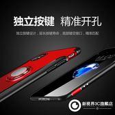 iphonex手機殼蘋果x新款10硅膠防摔保護套全包iphone10硬殼帶指環