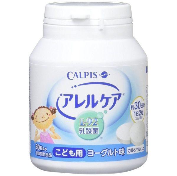 現貨日本原裝 可爾必思Calpis L-92兒童健康乳酸菌 優酪乳口味30日60粒 阿雷可雅 另售芝麻明Diet酵素