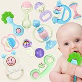 嬰兒玩具新生兒搖鈴0-1歲寶寶益智早教幼兒手搖鈴牙膠【週年慶免運八折】