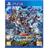 【PS4 遊戲】機動戰士鋼彈 極限 VS 極限爆發《中文版》