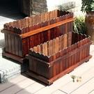 戶外花箱 防腐木花箱戶外庭院陽台種菜箱碳化木花盆長方形種植箱大號木花槽T