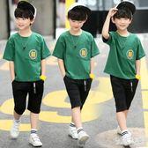 男童套裝夏裝2019新款兒童裝中大童運動短袖韓版 FR8848『俏美人大尺碼』