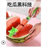 切西瓜神器風車西瓜切塊器吃分割器挖西瓜刀取肉切片削水果器 春季上新