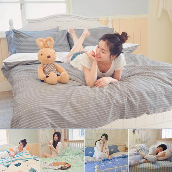 床包薄被套組-加大-夏日療癒系7款任選/100%精梳棉/少女心/鄉村風/台灣製