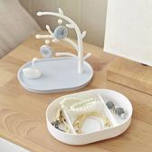 天鵝飾品收納盒飾品架飾品盒耳環收納耳環展示架收納架【RS769 】