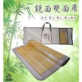 《MIKO》 3X6尺(90X180cm)單人鏡面竹蓆*竹蓆/涼蓆/草蓆/涼墊