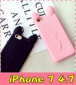 【萌萌噠】iPhone  7  (4.7吋) 韓國可愛貓咪保護殼 立體耳朵 全包邊防摔 矽膠軟殼 手機殼 手機套