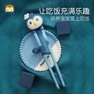 兒童筷子訓練筷嬰兒寶寶二段學習練習筷家用一段2 3 6歲 果果輕時尚