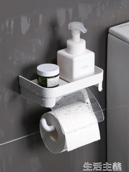 紙巾盒 紙巾架衛生間紙巾盒免打孔吸壁式衛生紙架吸盤廁所卷紙架紙筒防水 生活主義