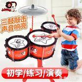 爵士鼓 兒童玩具樂器爵士鼓 兒童打擊樂器架子鼓兒童益智樂器男 CP2174【歐爸生活館】