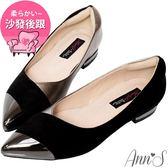Ann'S品格高雅-拚接色調沙發後跟尖頭平底鞋-黑