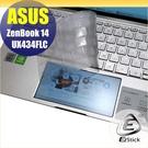 【Ezstick】ASUS UX434 ...
