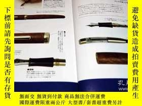 二手書博民逛書店Fountain罕見pen made in Japan photo book japanese[94]-日本產自來