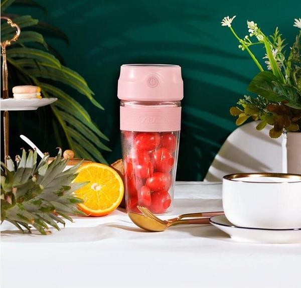 榨汁機 安家樂便攜式榨汁機家用水果小型充電迷你炸果汁機電動學生榨汁杯 快速出貨