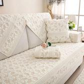沙發墊純棉四季布藝簡約夏季坐墊現代通用沙發套靠背防滑 露露日記