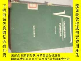 二手書博民逛書店工程公式第三版ENGINEERING罕見FORMULAS THI