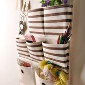 寢室壁柜教師學校雜物帶鉤班級手機儲物袋多層學生掛架存放袋布袋