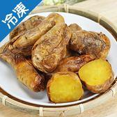 【佳佳】精選瓜瓜園冰烤番薯1包(1KG/包)【愛買冷凍】