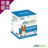 IN-PLUS 超濃縮卵磷脂-關節保健 12oz(340g)  X 1入【免運直出】