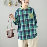 格子襯衫女 純棉長袖上衣 寬鬆休閒襯衫/3色613707545294-夢想家-0320