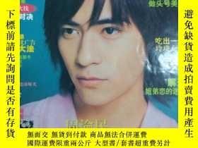 二手書博民逛書店Easy雜誌罕見(2003第9期 總第429期)周渝民 等待狂愛