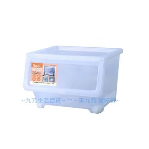 【九元生活百貨】聯府 LF520 直取式收納箱/20L 附輪掀蓋置物箱 直取式整理箱 台灣製