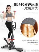 莫比斯家用靜音扶手踏步機登山腳踏機多功能健身器材QM   橙子精品