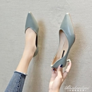 3cm細跟中跟尖頭高跟鞋女低跟小根貓跟鞋職業OL工作鞋網紅女鞋潮 黛尼時尚精品