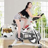 超靜音配件折疊式小空間跑步機運動自行車家用動感單車器材室內 js10036『黑色妹妹』