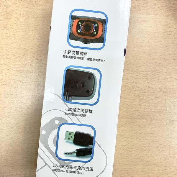 USB桌上型網路攝影機 視訊會議 視訊通話 電腦視訊 遠端視訊 遠端會議