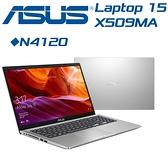 ASUS Laptop 15 X509MA ( N4120 ) 筆記型電腦 - 冰河銀