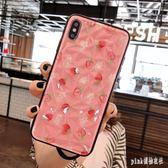 草莓三星S10手機殼全包三星S9保護套女款s9/s10 plus硬殼三星 qf25646【MG大尺碼】