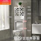 衛生間置物架免打孔落地浴室洗澡間靠墻窄縫廁所馬桶上方收納柜 NMS樂事館新品