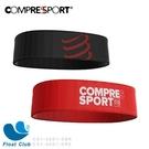 瑞士 Compressport 自由腰帶 FREE BELT 窄版越野腰帶
